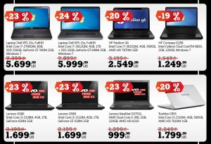 reduceri laptopuri Black Friday 2012