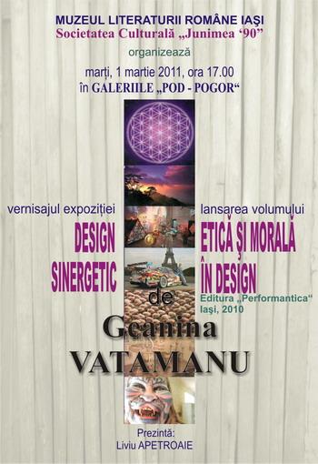 designul sinergetic